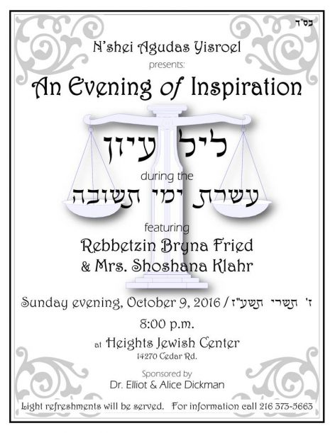2016-09-28-shiur-with-reb-frid-mrs-klahr-472x611